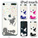 iPod touch 5 6 ケース iPodtouch ケース アイポッドタッチ6 第6世代 輝く星 不思議の国のアリス クリア / for iPod tou...
