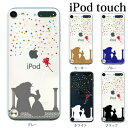 iPod touch 5 6 ケース iPodtouch ケース アイポッドタッチ6 第6世代 輝く星 美女と野獣 世界名作童話 クリア / for iPod ...