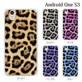 Plus-S スマホケース SoftBank/Y!mobile Android One S3用 ヒョウ柄 レオパード ハードケース