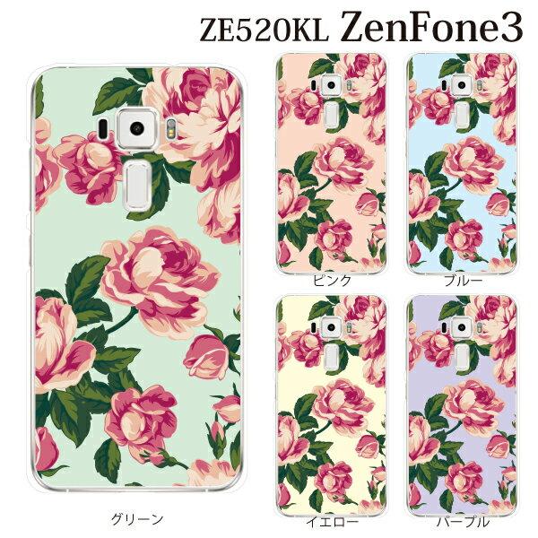ZenFone3 ZE520KL ハード ケース ローズ フラワー 薔薇 ゼンフォン3 カバー SIMフリー ASUS スマホケース スマホカバー