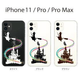 Plus-S iPhone11 ケース iPhone 11 Pro Max iPhone xr ケース iPhone アイフォン ケース 魔女とシンデレラ城/ iPhone XR iPhone XS Max iPhone X iPhone8 8Plus iPhone7 7Plus iPhone6 SE 5 5C ハードケース カバー スマホケース スマホカバー