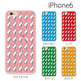 Plus-S iPhone xr ケース iPhone xs ケース iPhone xs max ケース iPhone アイフォン ケース ドットうさぎ ウサギ iPhone XR iPhone XS Max iPhone X iPhone8 8Plus iPhone7 7Plus iPhone6 SE 5 5C ハードケース カバー スマホケース スマホカバー