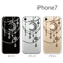 iPhone7 ケース iPhone7 カバー iPhone7 plus ケース ジュエリー Type 1/ iPhone6 ケース iPhone se ケース iPhone5s …