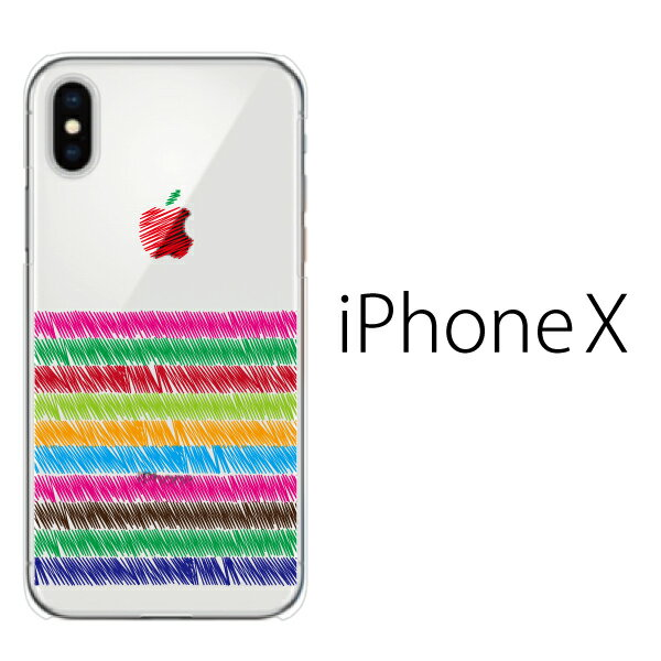 iPhone X iPhone8 Plus iPhone8 ケース カバー 色塗り リンゴ for iPhone7 Plus iPhone6s iPhone SE 対応 TPU やわらかい ケース カバー[アップルマーク ロゴ]【アイフォン】【シリコン ケースより、硬く柔軟性のあるTPU ソフトケース】