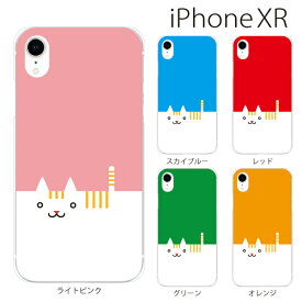 Plus-S iPhone xr ケース iPhone xs ケース iPhone xs max ケース iPhone アイフォン ケース スマートキャット ねこ ネコ TYPE1 iPhone XR iPhone XS Max iPhone X iPhone8 8Plus iPhone7 7Plus iPhone6 SE 5 5C ハードケース カバー スマホケース スマホカバー