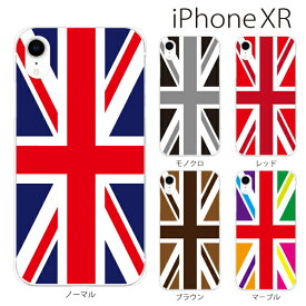 Plus-S iPhone xr ケース iPhone xs ケース iPhone xs max ケース iPhone アイフォン ケース ユニオンジャック イギリス国旗 iPhone XR iPhone XS Max iPhone X iPhone8 8Plus iPhone7 7Plus iPhone6 SE 5 5C ハードケース カバー スマホケース スマホカバー