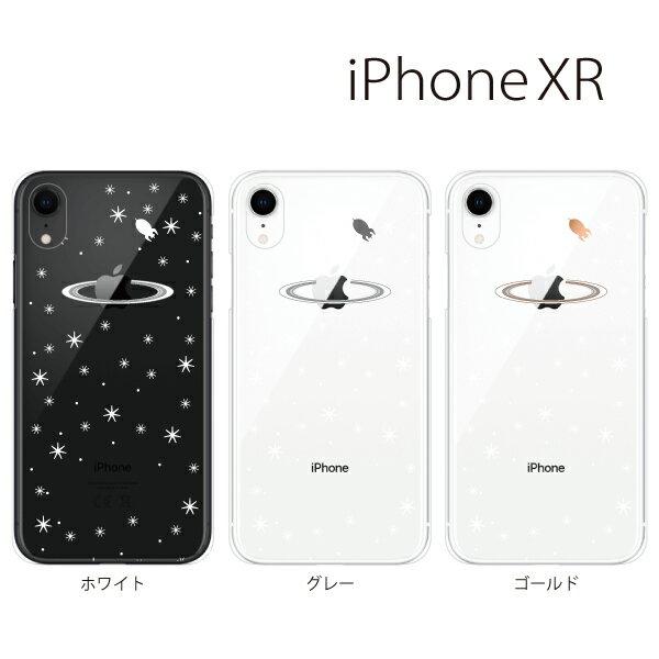 Plus-S iPhone xr ケース iPhone xs ケース iPhone xs max ケース iPhone アイフォン ケース SPACE(宇宙) iPhone XR iPhone XS Max iPhone X iPhone8 8Plus iPhone7 7Plus iPhone6 SE 5 5C ハードケース カバー スマホケース スマホカバー