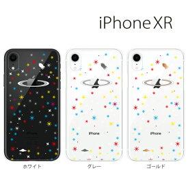 Plus-S iPhone xr ケース iPhone xs ケース iPhone xs max ケース iPhone アイフォン ケース SPACE (クリア) マルチ iPhone XR iPhone XS Max iPhone X iPhone8 8Plus iPhone7 7Plus iPhone6 SE 5 5C ハードケース カバー スマホケース スマホカバー