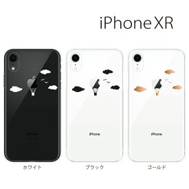Plus-S iPhone xr ケース iPhone xs ケース iPhone xs max ケース iPhone アイフォン ケース 気球 iPhone XR iPhone XS Max iPhone X iPhone8 8Plus iPhone7 7Plus iPhone6 SE 5 5C ハードケース カバー スマホケース スマホカバー