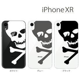 Plus-S iPhone xr ケース iPhone xs ケース iPhone xs max ケース iPhone アイフォン ケース スカル ドクロ アイ iPhone XR iPhone XS Max iPhone X iPhone8 8Plus iPhone7 7Plus iPhone6 SE 5 5C ハードケース カバー スマホケース スマホカバー