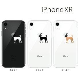 Plus-S iPhone xr ケース iPhone xs ケース iPhone xs max ケース iPhone アイフォン ケース ドック犬(ダルメシアン)/ iPhone XR iPhone XS Max iPhone X iPhone8 8Plus iPhone7 7Plus iPhone6 SE 5 5C ハードケース カバー スマホケース スマホカバー
