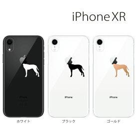 Plus-S iPhone xr ケース iPhone xs ケース iPhone xs max ケース iPhone アイフォン ケース ドック犬(グレイハウンド) iPhone XR iPhone XS Max iPhone X iPhone8 8Plus iPhone7 7Plus iPhone6 SE 5 5C ハードケース カバー スマホケース スマホカバー