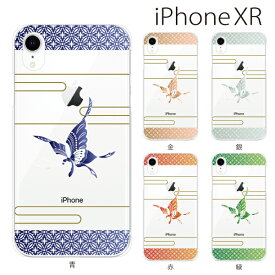 Plus-S iPhone xr ケース iPhone xs ケース iPhone xs max ケース iPhone アイフォン ケース 和柄 蝶々 iPhone XR iPhone XS Max iPhone X iPhone8 8Plus iPhone7 7Plus iPhone6 SE 5 5C ハードケース カバー スマホケース スマホカバー