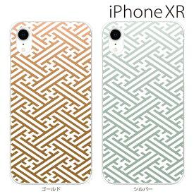 Plus-S iPhone xr ケース iPhone xs ケース iPhone xs max ケース iPhone アイフォン ケース 和柄 TYPE3 iPhone XR iPhone XS Max iPhone X iPhone8 8Plus iPhone7 7Plus iPhone6 SE 5 5C ハードケース カバー スマホケース スマホカバー