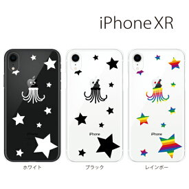 Plus-S iPhone xr ケース iPhone xs ケース iPhone xs max ケース iPhone アイフォン ケース リンゴ 宇宙人 リンゴ星人 iPhone XR iPhone XS Max iPhone X iPhone8 8Plus iPhone7 7Plus iPhone6 SE 5 5C ハードケース カバー スマホケース スマホカバー