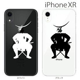 Plus-S iPhone xr ケース iPhone xs ケース iPhone xs max ケース iPhone アイフォン ケース 伊達正宗 TYPE3 座る/ iPhone XR iPhone XS Max iPhone X iPhone8 8Plus iPhone7 7Plus iPhone6 SE 5 5C ハードケース カバー スマホケース スマホカバー