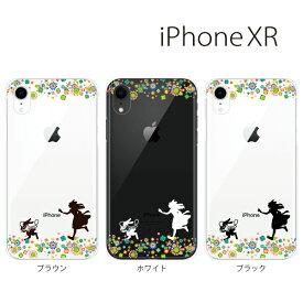 Plus-S iPhone xr ケース iPhone xs ケース iPhone xs max ケース iPhone アイフォン ケース うさぎとアリスの追いかけっこ かわいい 可愛い iPhone XR iPhone XS Max iPhone X iPhone8 8Plus iPhone7 7Plus iPhone6 SE 5 5C ハードケース カバー スマホケース スマホカバー