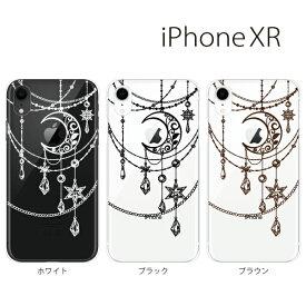 Plus-S iPhone xr ケース iPhone xs ケース iPhone xs max ケース iPhone アイフォン ケース ジュエリー Type 1/ iPhone XR iPhone XS Max iPhone X iPhone8 8Plus iPhone7 7Plus iPhone6 SE 5 5C ハードケース カバー スマホケース スマホカバー