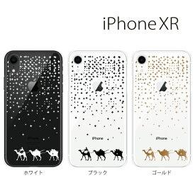 Plus-S iPhone xr ケース iPhone xs ケース iPhone xs max ケース iPhone アイフォン ケース 星降る砂漠の夜 iPhone XR iPhone XS Max iPhone X iPhone8 8Plus iPhone7 7Plus iPhone6 SE 5 5C ハードケース カバー スマホケース スマホカバー