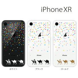Plus-S iPhone xr ケース iPhone xs ケース iPhone xs max ケース iPhone アイフォン ケース 星降る砂漠の夜 マルチ/ iPhone XR iPhone XS Max iPhone X iPhone8 8Plus iPhone7 7Plus iPhone6 SE 5 5C ハードケース カバー スマホケース スマホカバー