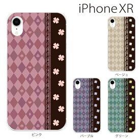 Plus-S iPhone xr ケース iPhone xs ケース iPhone xs max ケース iPhone アイフォン ケース ハーリキン・チェックと四葉 クローバー iPhone XR iPhone XS Max iPhone X iPhone8 8Plus iPhone7 7Plus iPhone6 SE 5 5C ハードケース カバー スマホケース スマホカバー