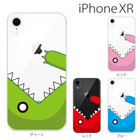 Plus-S iPhone xr ケース iPhone xs ケース iPhone xs max ケース iPhone アイフォン ケース 怪獣がまるかじり/ iPhone XR iPhone XS Max iPhone X iPhone8 8Plus iPhone7 7Plus iPhone6 SE 5 5C ハードケース カバー スマホケース スマホカバー