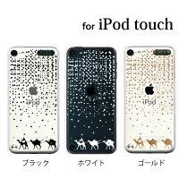 1e8ff54026 PR iPod touch 7 6 5 ケース 星降る砂漠の夜 第7世代 アイポッド.