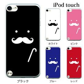 e4f7997409 iPod touch 7 6 5 ケース ヒゲ 紳士 第7世代 アイポッドタッチ7 第6