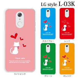 Plus-S スマホケース docomo LG style L-03K 用 ラブリーキャット ねこ ネコ ハードケース