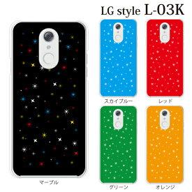 Plus-S スマホケース docomo LG style L-03K 用 Night sky(夜空) マルチ ハードケース