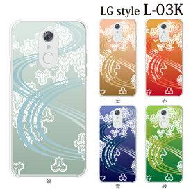 Plus-S スマホケース docomo LG style L-03K 用 和柄 WAGAKI ハードケース