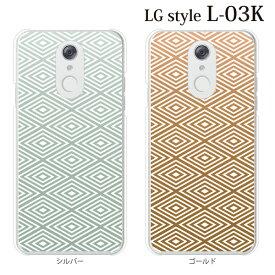 Plus-S スマホケース docomo LG style L-03K 用 和柄 TYPE2 ハードケース