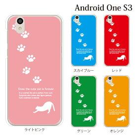 Plus-S スマホケース SoftBank/Y!mobile Android One S3用 まったり伸び ねこ ネコ キャット ハードケース