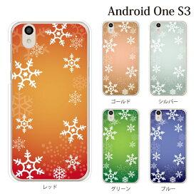 Plus-S スマホケース SoftBank/Y!mobile Android One S3用 スノウクリスタル 雪の結晶 TYPE6 ハードケース