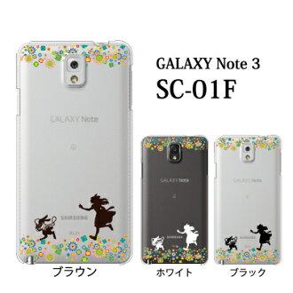 DoCoMo 银河注 3 SC 01 f 案件涉及的追逐野兔和爱丽丝赛跑为 docomo 银河注 3 SC 01 f 箱盖 [SC-01 f]