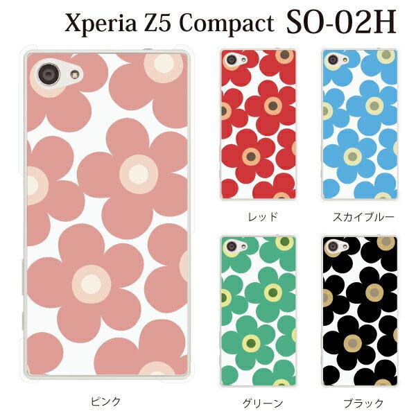 フラワー xperia z5 compact so-02h ケース エクスペリアz5 コンパクト ケース 関連商品 so02hカバー so02hケース xperiaz5compactso-02h クリア ハードケース スマホケース スマホカバー 携帯カバー