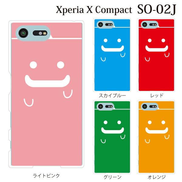 おばけ docomo Xperia X Compact SO-02J ケース カバー エクスペリア SO-02J カバー ケース ケース クリア ハードケース スマホケース スマホカバー