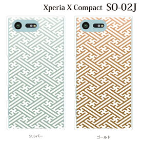 72543be86e 和柄 TYPE3 docomo Xperia X Compact SO-02J ケース カバー エクスペリア SO-02J