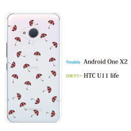 供無Plus-S智慧型手機情况SIM HTC U11 life/Y!mobile Android One X2使用的英國國旗傘傘(清除)硬體情况