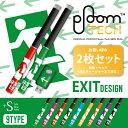 Plus-ploom-0046a