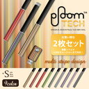 Plus-ploom-mud0041a