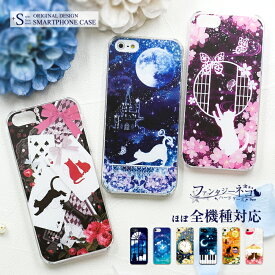 スマホケース xperia ほぼ全機種対応 ハードケース 猫 ファンタジー ゴシック for スマホケース iPhone X iPhone8 Plus iPhone7 Plus iPhone6s SE 6 5 ケース xperia xz エクスペリアxz カバーハードケース