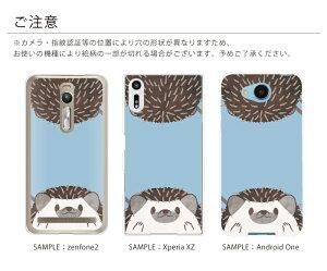 スマホケースxperiaほぼ全機種対応ハードケースハリネズミ動物かわいいforスマホケースiphone7plusiphone6siphonese56ケースxperiaxzケースxperiaxperformancecompactso-02jエクスペリアxzカバーz5z4z3カバーハードケース