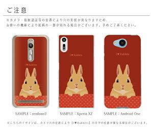 スマホケースxperiaほぼ全機種対応ハードケースうさぎロップイヤー動物forスマホケースiphone7plusiphone6siphonese56ケースxperiaxzケースxperiaxperformancecompactso-02jエクスペリアxzカバーz5z4z3カバーハードケース