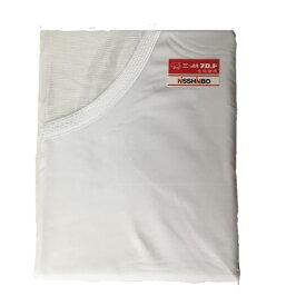 [日本製]掛ふとんカバー綿100%生地 ホワイト ネット張り120cm×160cm肌ふとん用