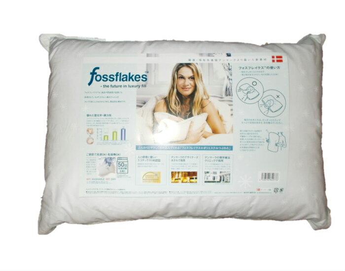 フォスフレイクス枕50cm×70cm