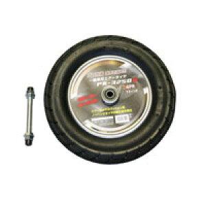 【運搬作業用品-台車部品・キャスター・車輪】一輪車 エアータイヤ PR−3250G