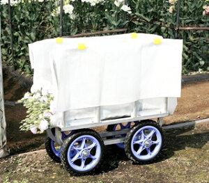 【運搬作業用品-収穫車・コンテナ車】ハララックス はなこ アルミ製側枠固定式花の収穫台車 AH-510 ノーパンクタイヤ <大型・重量商品>