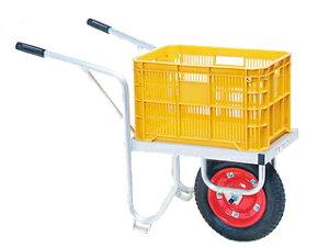 【運搬作業用品-収穫車・コンテナ車】ハラックス コン助 アルミ製平形1輪車 幅せまタイプ CN-20D エアータイヤ <大型・重量商品>
