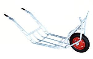 【運搬作業用品-一輪車】ハラックス 植木用一輪車 アルミ製 CU-1 エアータイヤ <大型・重量商品>